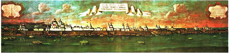 Великий Устюг. 1795 г. Картина В. Березина