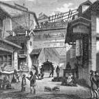 Порт Кантон
